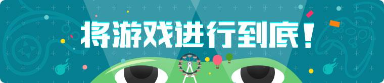 爱奇艺游戏平台