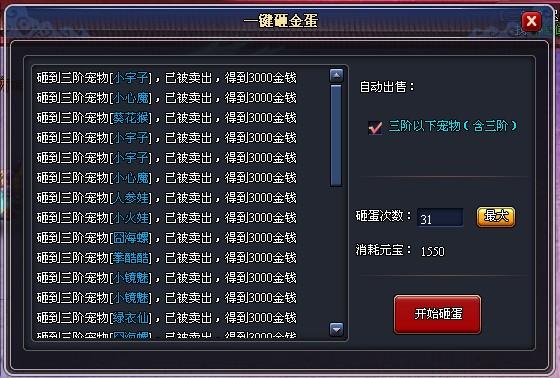 QQ截图20121017171850.jpg