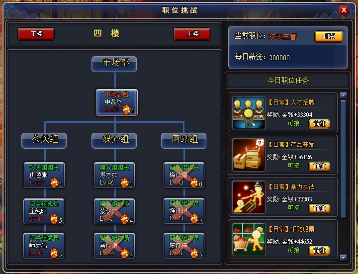 QQ截图20121101173059.jpg