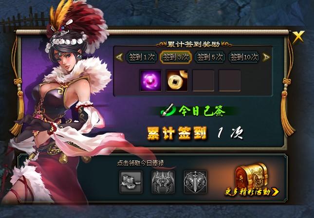 【活动】爱奇艺游戏《将神》1月15日版本更新,年末活动齐上线!