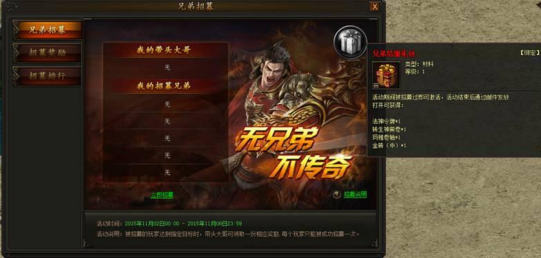 传奇霸业_pps传奇霸业官网 - 网页游戏_pps游戏平台