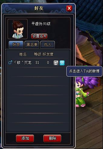 游戏资料与游戏特色1-5023.png