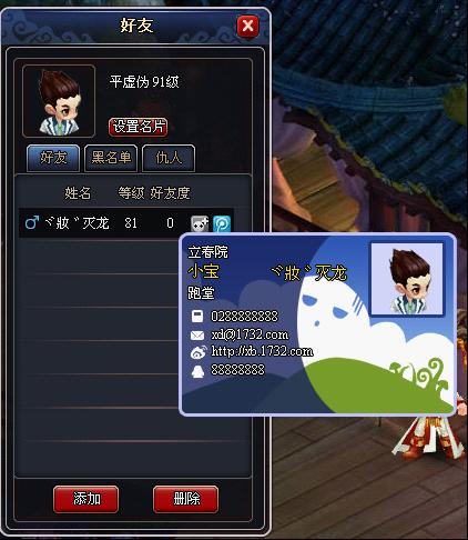 游戏资料与游戏特色1-5025.png