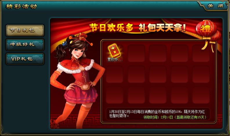 pps将神官网丨攻略丨礼包丨职业