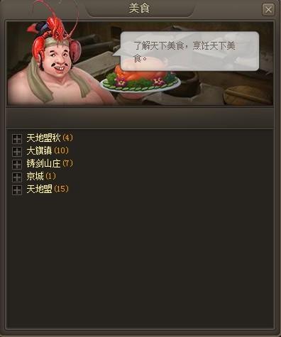 http://img2.37wanimg.com/2013/1225/131225152337603832garggdt9apgs.jpg